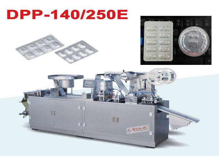 Small Lab Use Multi Function Alu Alu Blister Packing Machine high efficiency
