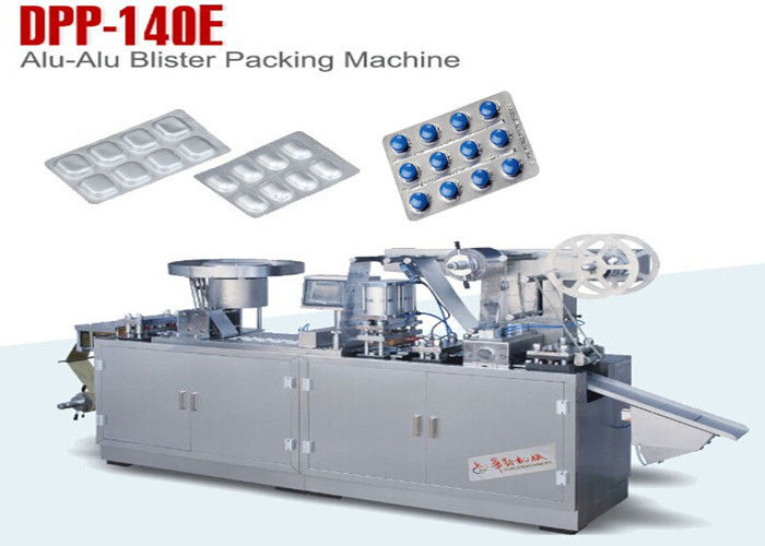 Pharmacy Alu Alu Blister Packing Machine Customized Tablet Packing Machine