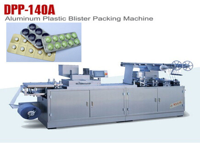 Pharmacy Tablet Blister Packing Machine , Alu PVC Blistering Machine