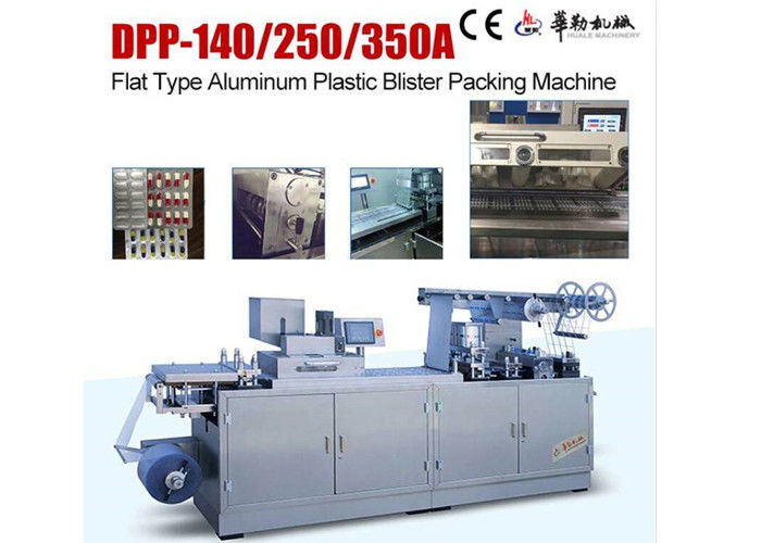 Medicine Blister Packaging Machinery With Eye Marking Control