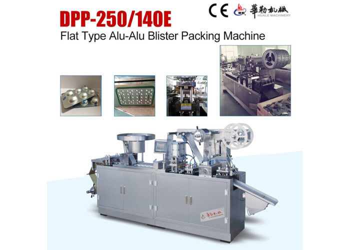 Pharmaceutical Alu Alu Blister Packing Machine With Special Durable Punch